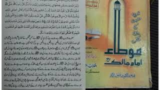 ABDUL GAFOOR VS ABDULLAH KHAN HANFI