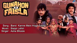 Gunahon Ka Faisla : Band Kamre Mein Hoga Faisla Full Audio Song | Shatrughan Sinha, Dimple Kapadia |