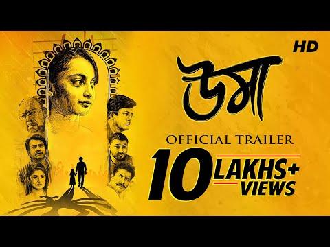 Xxx Mp4 Uma উমা Official Trailer Jisshu Sara Anjan Dutt Rudranil Anirban Srijit SVF 3gp Sex
