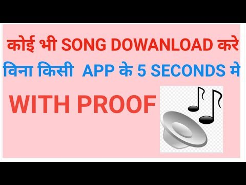 Xxx Mp4 HOW TO DOWANLOAD SONG IN HINDI HOW TO DOWANLOAD Latest Song In Hindi How To Convert Video To Mp3 3gp Sex