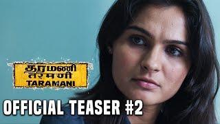 Taramani - Official Teaser 2 | Andrea Jeremiah, Vasanth Ravi | Yuvan Shankar Raja | Ram