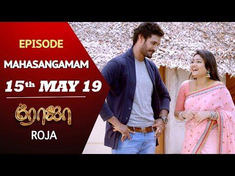 Xxx Mp4 ROJA Serial Mahasangamam Episode 15th May 2019 SunTV Serial Saregama TVShows 3gp Sex
