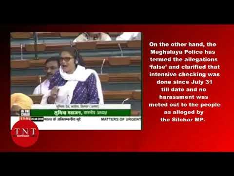 Xxx Mp4 Assam NRC Spill Over Unhappy Silchar MP Lambasts Meghalaya Police KSU 3gp Sex