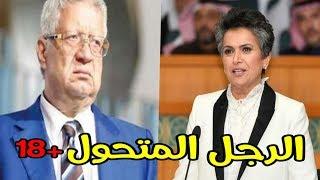 رد ناري من مرتضي علي صفاء الهاشم بعد تطاولها علي الشعب المصري 🔥 !؟