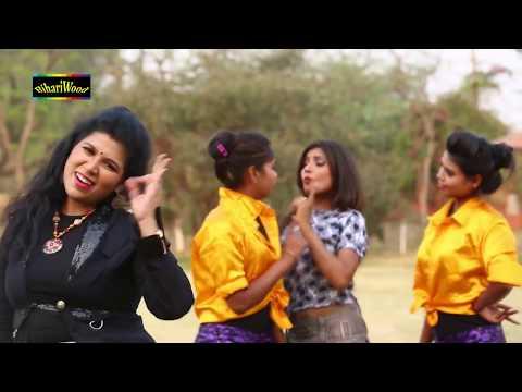 Xxx Mp4 बिहार का सबसे गन्दा गाना सुन के रह जायेंगे हैरान Bhojpuri Songs 2017 3gp Sex