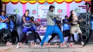 Tamil Record Dance 2016 / Latest tamilnadu village aadal padal dance / Indian Record Dance 2016  419
