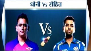 Mumbai Indians vs Pune Supergiants, IPL 2016: Battle of MS Dhoni and Rohit Sharma