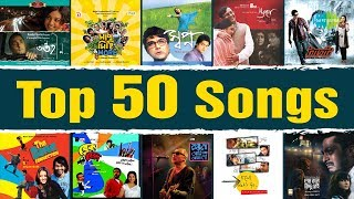 Top 50 songs of 2000's | সমকালীন সেরা ৫০ টি গান | Audio Jukebox