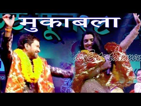 Xxx Mp4 निरहुआ व आम्रपाली का जुहू में हुआ मुकाबला Amarpali Dubey Dinesh Lal Yadav Performance 3gp Sex