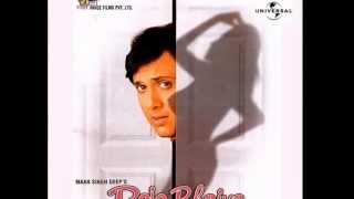 Madhosh Teri Aankhen [Full Song] (HD) With Lyrics - Raja Bhaiya