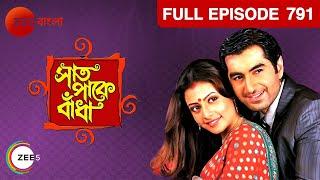 Saat Paake Bandha - Watch Full Episode 791 of 10th January 2013