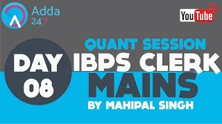 SIMPLIFICATION SHORTCUTS FOR IBPS PO AND SBI PO BY MAHIPAL SINGH