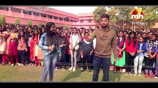 Canteeni Mandeer || Ravneet || Seth G.L. Bihani S.D. PG College, Sri Ganganagar || Promo || MH One