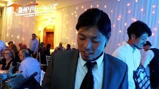 (海外サッカー)2017 Football South Coast Gala Dinner Awards night(豪州ソリューションズ)