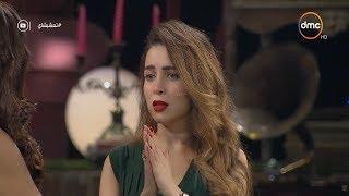 تعشبشاي - الحلقة السابعة الموسم الثانى | مي عز الدين | الحلقة كاملة
