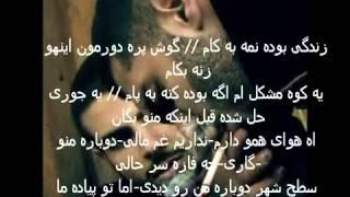 Hossein Eblis Feat  Sadegh   Shaba  LYRICS 