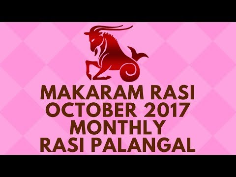 Xxx Mp4 Makaram Rasi Capricorn October Month Predictions 2017 – Rasi Palangal By D Nalla Brahma 3gp Sex