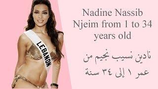 نادين نسيب نجيم من عمر ١ إلى ٣٤ سنة.