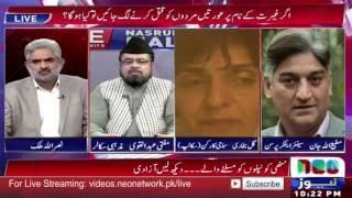 Mufti Abdul Qavi Exclusive Interview On Qandeel Baloch Murder   Live With Nasrullah Malik