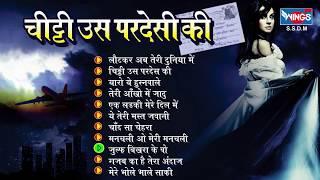 Best Qawwali Hit Songs by Sabri Brothers - Chitthi us Pardesi ki - Qawwali Songs
