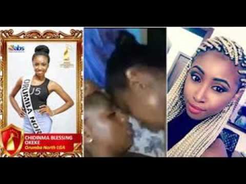 Xxx Mp4 Chidinma Okeke S X Video 3gp Sex
