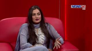 Apon Bhubon with Aparna Ghosh 02/02 আপন ভুবন - অপর্ণা ঘোষ on NEWS24