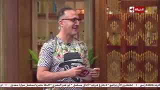 جلاديس حداد تكشف سر الكاهن الذي دون تاريخ الأسر المصرية القديمة - ٤ شارع شريف