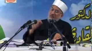 Dr. Tahir ul Qadri - Hik Hai Hik Hai ka sahi Mafhoom (Reply 2 of 3)