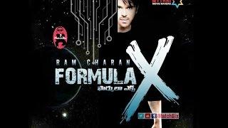 Ram Charan's Formula-X Pre-Look Motion Teaser | Ram Charan | Sukumar || MatchBix
