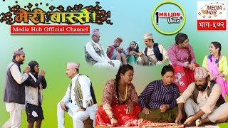 Meri Bassai, Episode-572, 16-October--2018, By Media Hub Official Channel
