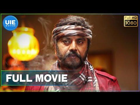 Xxx Mp4 Sandamarutham Tamil Full Movie 3gp Sex
