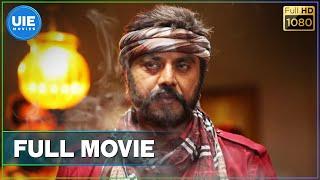 Sandamarutham Tamil Full Movie