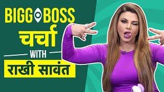 Rakhi Sawant ने खोला Bigg Boss का SHOCKING राज़, Anup Jalota, Jasleen Matharu, Dipika Kakar