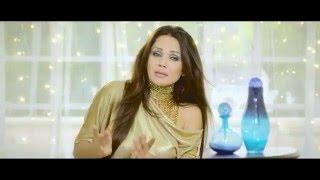 Nadia Iravani - Areh Areh( Official Video)
