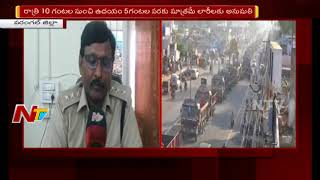NTV Effect: Warangal District Officers Respond on Sand Lorries || NTV
