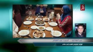 المؤلف احمد عبد الفتاح يحدثنا عن مسلسل اللهم اني صايم