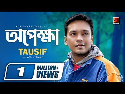 Xxx Mp4 Super Hit Bangla Album Opekkha By Tausif Full Album Audio Jukebox 3gp Sex