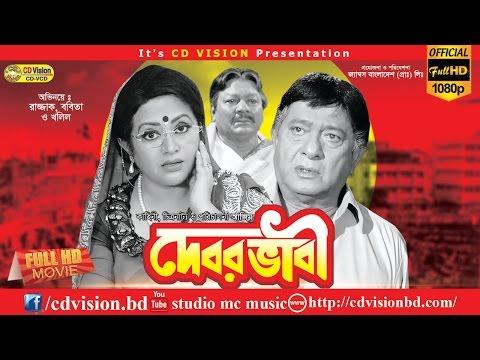 Xxx Mp4 Debor Vabi Razzak Bobita Jasim Khalil Bangla New Movie 2016 CD Vision 3gp Sex