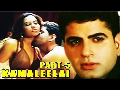 Xxx Mp4 Kamaleelai Sanjay Suchitra Tamil Movie Part 5 3gp Sex
