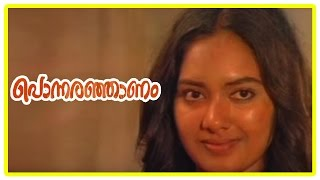 Ponnaranjanam movie | College Hostel | Innocent | Mala Aravindan | Mamukoya | Mahesh | Usha