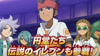 Inazuma Eleven GO VS Danball Senki W Parte 4(english sub) غير مترجم