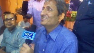 RAVISH KUMAR NDTV REPORTER IN RENU GRAM ARARIA - NS TV ARARIA