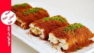 مطبخ صحه جمال اعشاب