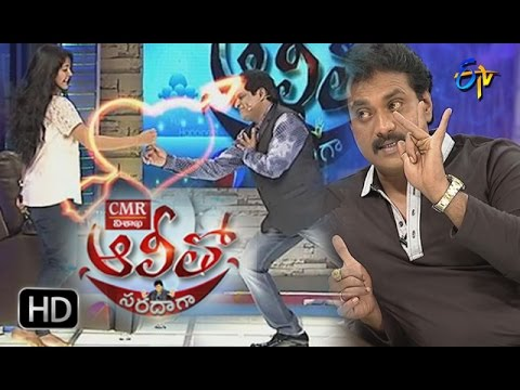 Alitho Saradaga | 31st  October 2016  | Sunil | Full Episode |  ETV Telugu