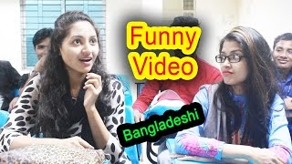 Bangladeshi comedy natok 2016 18+ . Head sir . Class room . Noise . Bangla funny video by Dr.Lony .