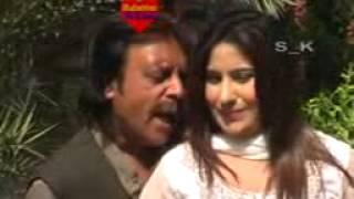 Ala Gul Dana Dana Toryh Zlfyuh Smyh Khkari Janana  Pashto Songs