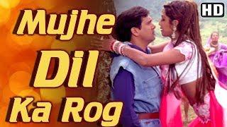 Mujhe Dil Ka Rog Laga Ke (HD)  - Chhote Sarkar Song - Govinda - Shilpa Shetty