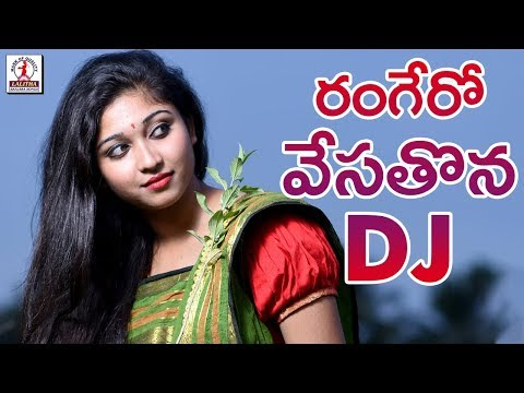 Xxx Mp4 Rangero Vesathona DJ Song 2019 Banjara DJ Folk Song New DJ Songs 2019 Latest Banjara Songs 3gp Sex