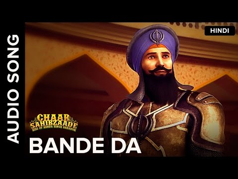 Bande Da (Hindi Version) | Full Audio Song | Chaar Sahibzaade: Rise Of Banda Singh Bahadur