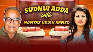 Farhana Nisho with Respected Actor Momtaz Uddin Ahmed